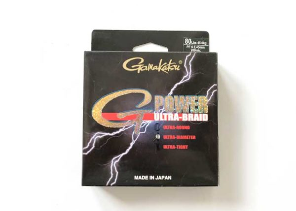 snura-g-power-v-krabicke